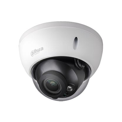 Dahua IPC-HDBW2231RP-ZS 2MP IP IR Dome Kamera resmi