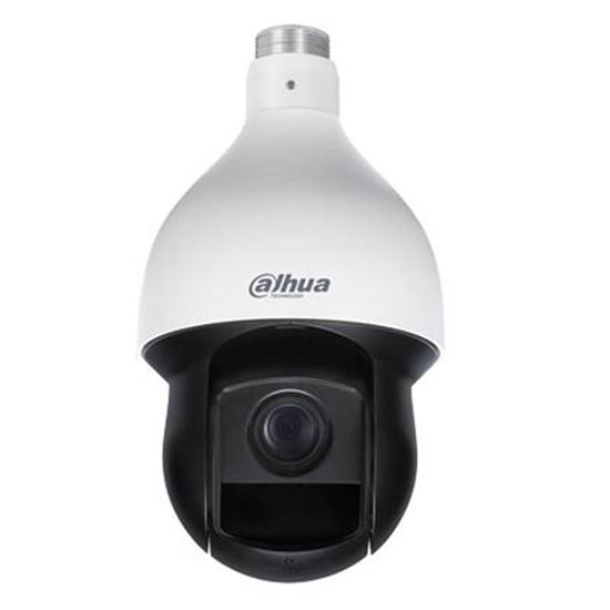 Picture of Dahua SD49225U-HN  2MP IP Speed Dome Kamera