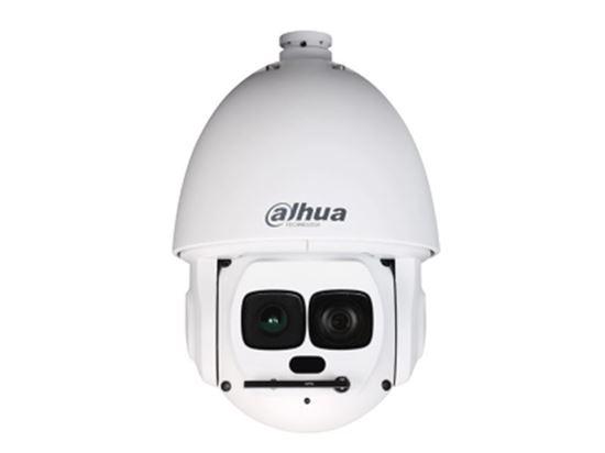 Dahua SD6AL245U-HNI  2MP Lazer PTZ  Speed Dome Kamera resmi