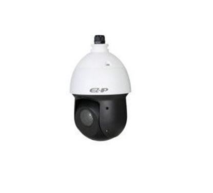 Resim EZ-IP PTZ-4225IR-N 2MP 25x IP PTZ Kamera