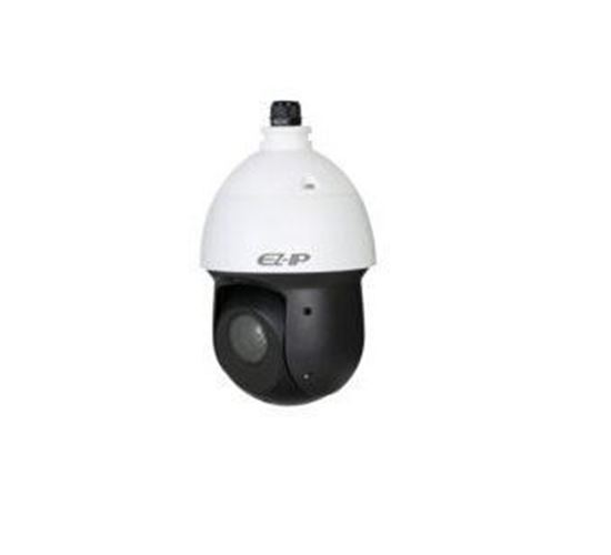 Picture of EZ-IP PTZ-4225IR-N 2MP 25x IP PTZ Kamera